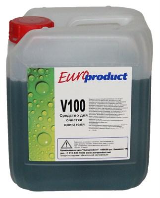 """""""V100"""" Очиститель двигателя 5кг. - фото 4559"""