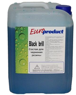 """Black Brill"" Чернение резины 5кг. - фото 4560"