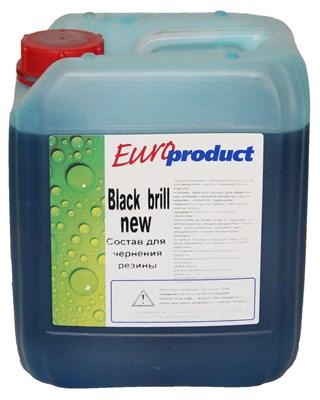 """Black Brill NEW"" Чернение резины 5кг. - фото 4561"