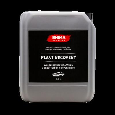 """Shima Detailer Plast Recovery"" Кондиционер пластика 5л. - фото 4588"