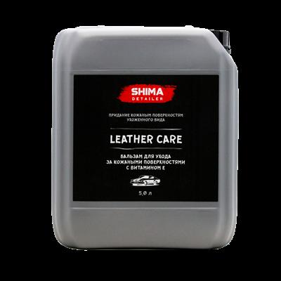 """Shima Detailer Leather Care"" Бальзам для ухода за кожей 5л. - фото 4590"
