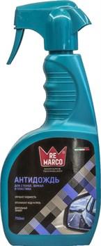 Антидождь RE MARCO Clear Vue Rain Repellent  (750 мл.) - фото 5738