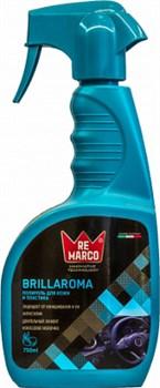 Полироль для пластика и кожи  Brillaroma ReMarco (750мл.) - фото 5747