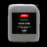 """""""Shima Detailer Motor Shine"""" Консервант подкапотного пространства 5л."""