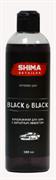 """SHIMA DETAILER """"BLACK & BLACK"""" Кондиционер для шин с бархатным эффектом 500 мл."""