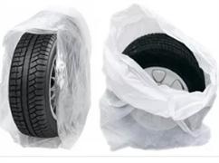 Пакет для шин и дисков (1100х400+700) 15мкр / 100шт