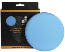 Полировальный круг синий мягкий 150*30 мм, Jetapro