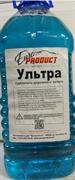 """""""Ультра"""" Удалитель дорожного налета (5л.)"""