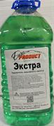 """""""Экстра"""" Удалитель дорожного налета (5л.)"""